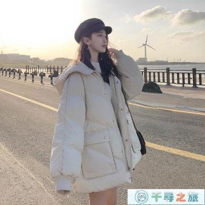 店長推薦 輕薄羽絨服短款女2020年新款秋冬季韓版寬松小個子中長款學生外套