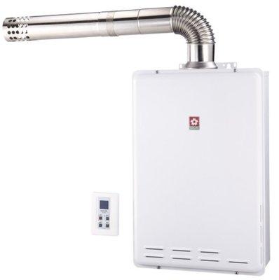 明美廚櫃  SH2470A  櫻花牌24L 環保減排強制排氣智能恆溫熱水器