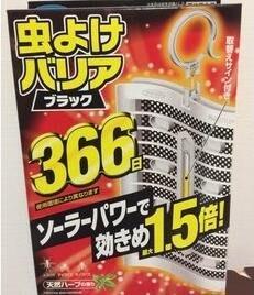 日本FUMAKIRA長效型防蚊掛片366日 1.5倍強效 5盒免運