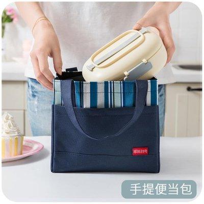 飯盒袋手提包韓版清新便當包...