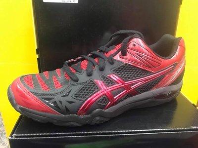 ASICS亞瑟士 男 GEL-V SWIFT CV LO 室內運動鞋 排球鞋 羽球 TVR485-9023 黑紅 現貨 台北市