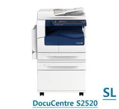 【SL保修網】全新影印機 全省免費安裝 Fuji Xerox s2520影印+傳真+列表+彩色掃描+雙面列印+網路卡