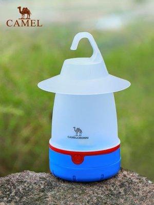 露營燈  戶外野營燈 輕巧款低耗能戶外露營野營通透PP燈身提掛野營燈