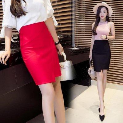 短裙2018春夏高腰包臀短裙修身彈力開叉一步裙OL職業半身裙女