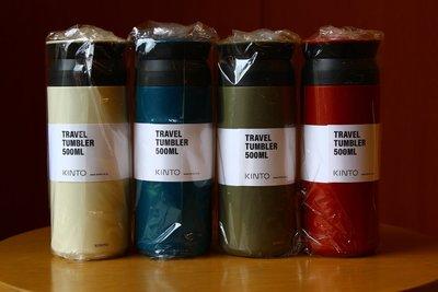 【月牙日系】現貨!!日本KINTO TRAVEL TUMBLER 500ml 隨行保溫杯 保溫瓶 真空雙層 輕巧