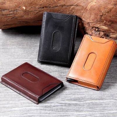 名片夾真皮信用卡夾-超薄簡約植鞣牛皮男女皮夾3色73vp8[獨家進口][米蘭精品]