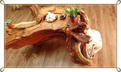 [家蓁香茶坊]  收藏級 極品精品千年崖柏 陳化老料  天然造型 大茶座  崖柏木雕 手工精件