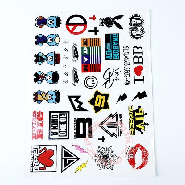 現貨出清特價👍BIGBANG MADE GD權志龍紋身貼紙組 暴力熊E461-D【玩之內】G-Dragon 太陽 韓國