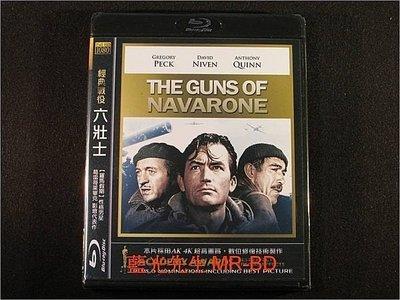 [藍光BD] - 六壯士 The Guns of Navarone ( 台灣正版 ) - 採用AK 4K超高畫質 數位修復技術製作