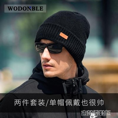 毛線帽 針織帽子男士冬天毛線帽加厚韓版套頭帽加絨保暖青年棉帽子男冬季