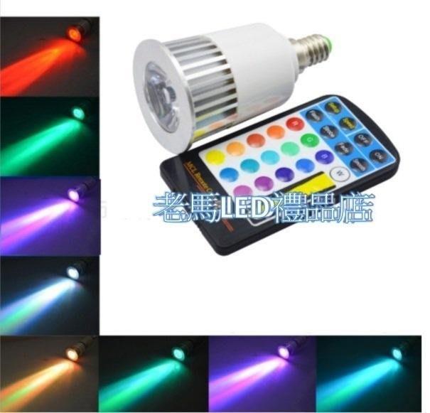 新款5W大功率 RGB七彩遙控燈 E27 RGB變色射燈 全彩遙控閃爍射燈,彩色背景裝飾燈 遙控智慧型LED燈