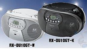 【用心的店】Panasonic 國際牌MP3/USB手提音響RX-DU10