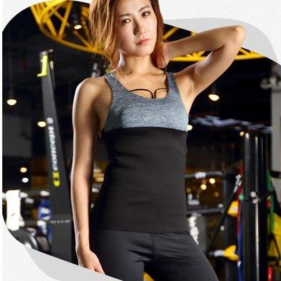 暴汗腰帶跑步護腰腰封發汗產后收腹彈力瑜伽爆汗運動