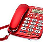 【NICE-達人】SANLUX台灣三洋TEL-856 來電顯示有線電話機_保固一年_紅色/銀色/鐵灰色可選
