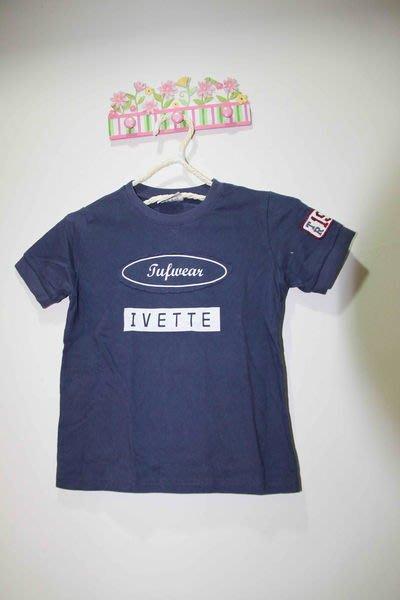 韓國有型藍色棉T