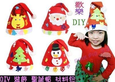 ♥*粉紅豬的店*♥聖誕節 耶誕帽 不織...