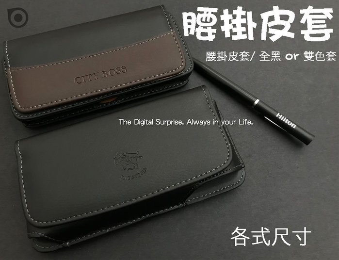 【商務腰掛防消磁】小米9 紅米Note7 紅米Note6Pro 小米8Pro 小米8Lite 腰掛皮套橫式皮套手機套袋