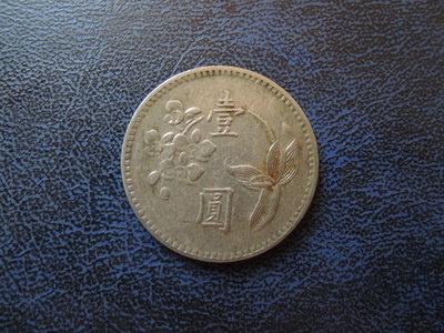 【寶家】民國六十年發行 60年 古幣 壹圓/ 1元 硬幣 直徑25mm【品項如圖】@487
