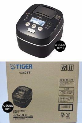 【預購6/3到貨】TIGER 虎牌 JKX-V102-K 土鍋壓力IH炊飯電子鍋 6人份六人份 電鍋 土鍋壓力IH電子鍋