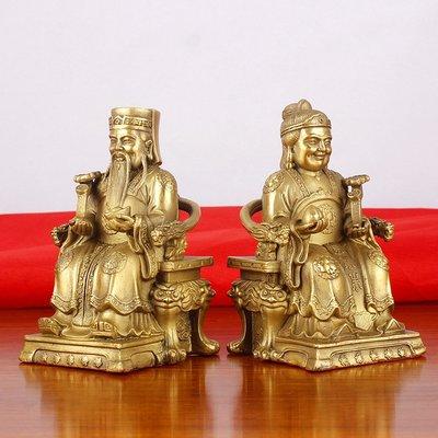 神像純銅土地公土地婆神像銅擺件供奉家用銅福德正神家居風水工藝品米奇妙妙