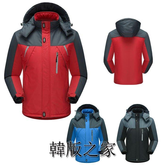韓系冬季防風沖鋒衣加絨加厚連帽外套 Y289