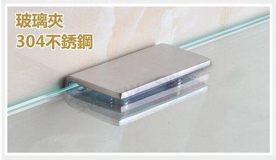 OC-A080璃夾 (1個 組)玻璃固定座 置物架夾子 玻璃平台夾具 玻璃固定夾 層板夾 層板托 玻璃板夾頭