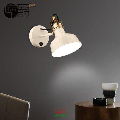{美學}美式鄉村風loft工業風墻燈簡約搖臂白色壁燈復古客廳臥室床頭燈MX_1282