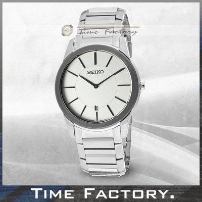 【時間工廠】全新原廠正品 SEIKO 水晶玻璃 極簡腕錶 清倉特賣 SKP377P1