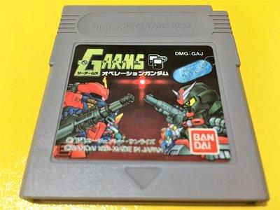 幸運小兔 GB遊戲 GB SD鋼彈 GARMS G 對戰鋼彈 GB卡帶 GBC、GBA 主機適用 D4