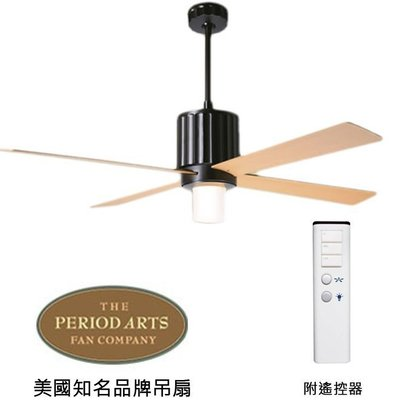 Period Arts Flute52英吋吊扇附燈(FLU_DB_52_MP_751_003)暗銅色 適用於110V電壓