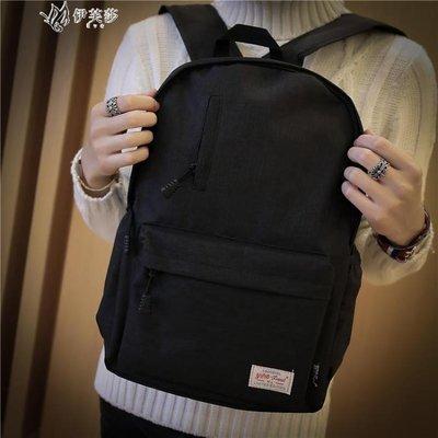 【蘑菇小隊】韓版背包男初高中大學生書包男日韓電腦包帆布旅行雙肩包-MG27644