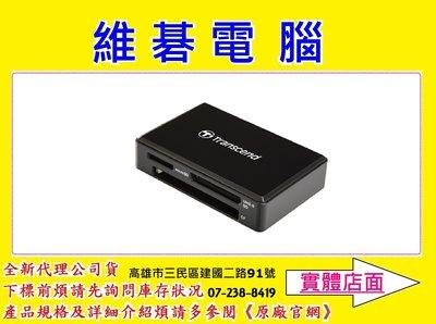 【高雄維碁電腦】Transcend 創見 TS-RDF9K2 USB 3.1/3.0 UHS-II 多功能讀卡機/F9