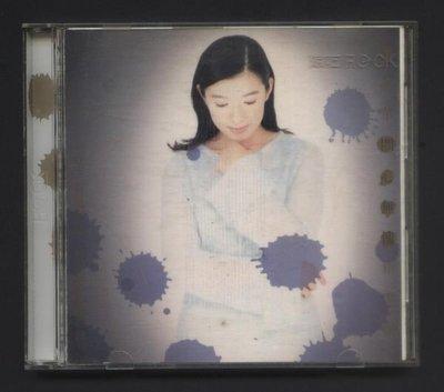 ///李仔糖二手CD唱片*1994年趙詠華問心無愧精選輯.二手CD.無IFPI.原外盒 (s691)