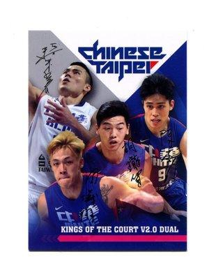 2016中華籃球風雲卡-QA02 美夢成真 四印刷簽名卡-張宗憲/周儀翔/陳盈駿/胡瓏貿(首號)