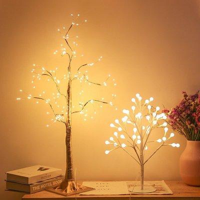 LED裝飾 led白樺樹燈銅線燈圣誕節日裝飾防水樹枝燈 圓球燈景觀樹燈亞馬遜