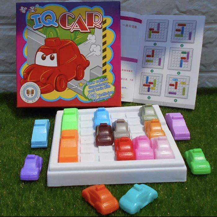 小汽車益智玩具兒童兒童桌遊動腦玩具教材親子游戲休閒桌面玩具小遊戲母嬰用品家庭趣味娛樂露營玩具批發促銷特價