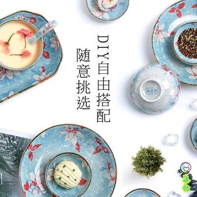 碗碟套裝家用吃飯碗盤子組合日式簡約櫻花面湯碗景德鎮陶瓷器餐具