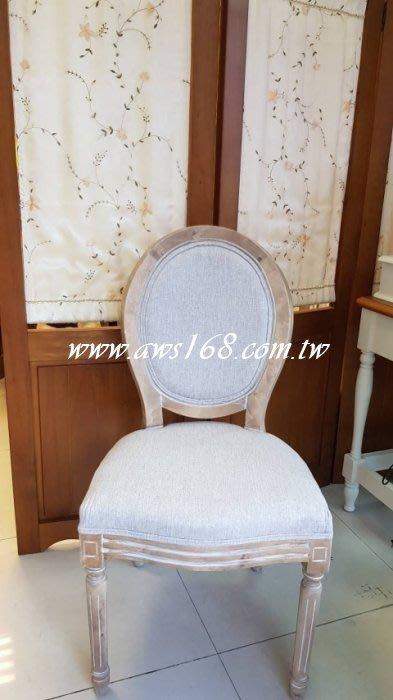 南法鄉村風實木仿古餐椅