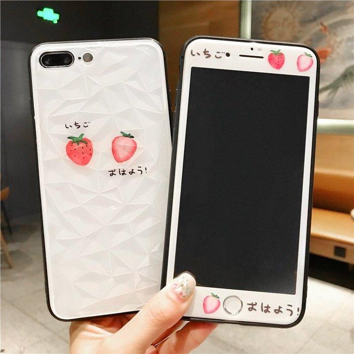 千夢貨鋪-草莓蘋果7鋼化膜8p手機殼彩膜6splus前后xr玻璃xsmax全包邊