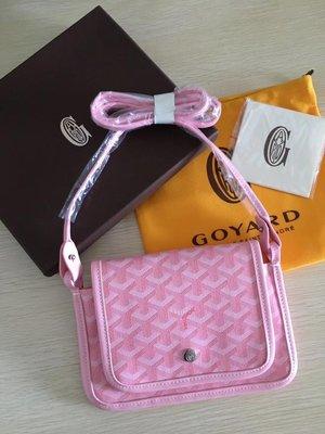 凱莉代購 GOYARD 新款三層斜背包 粉色 預購