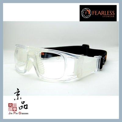 【FEARLESS】GASOL 16 透明白 運動眼鏡 可配度數用 耐撞 籃球眼鏡 生存 極限運動 JPG 京品眼鏡