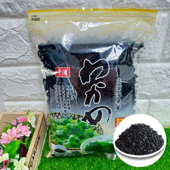海帶芽 150克 千浦-高質海帶芽 乾燥海帶芽 日式/韓式味噌湯必備 來自海洋的鮮味 【全健健康生活館】