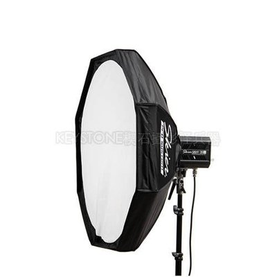 來來相機 Skier 80cm 8角快收雷達/無影罩