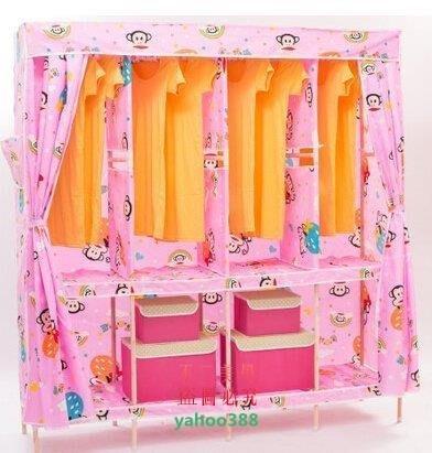 美學175特大號宜家收納加固韓式簡易衣櫃布藝實木組裝組合折疊木質掛衣櫥 家❖14110