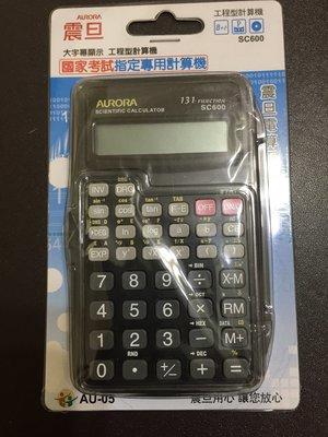 AURORA 震旦 SC600 工程型計算機