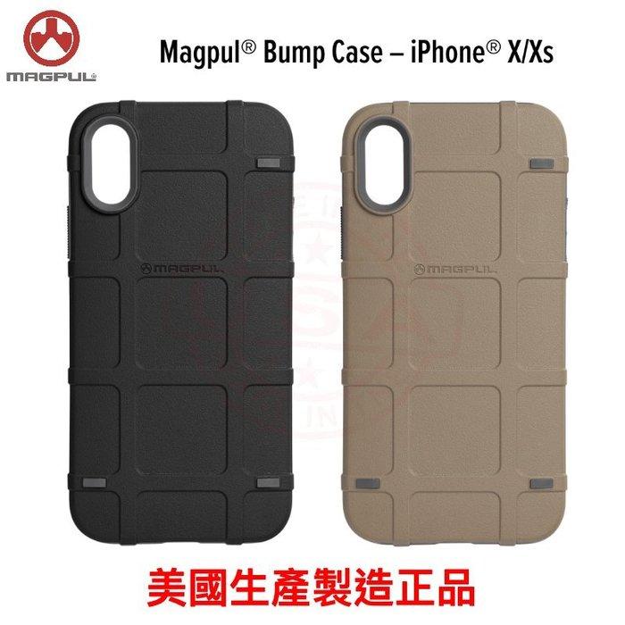 [最新款]MAGPUL Bump Case 高端版 iPhone 6/6/7/8/X/Xs 手機殼/套/ 防摔殼