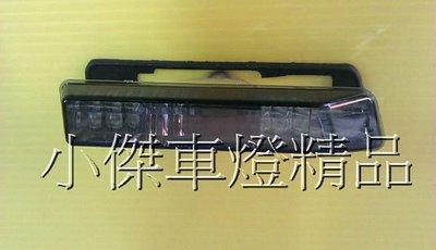 ☆小傑車燈家族☆全新限量超亮版 BMW E36-96-97年 X5 E53燻黑側燈限量供應中..