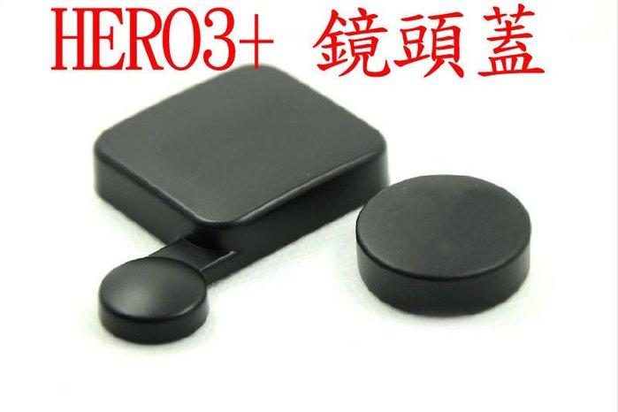 yvy 新莊~副廠 GOPRO配件 Hero3+ 鏡頭蓋 防水殼蓋 保護蓋 蓋子 gopro 3+ HERO4 非 潛水殼