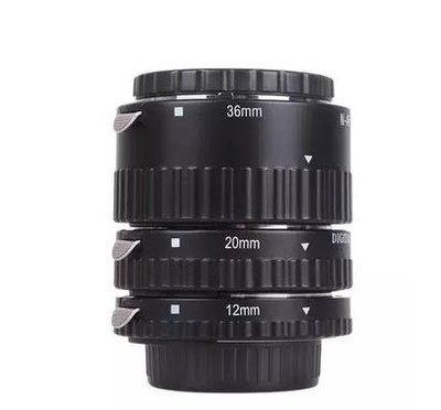 尼康AF自動對焦近攝接圈 塑料口電子微距轉接環 單反相機微距攝影