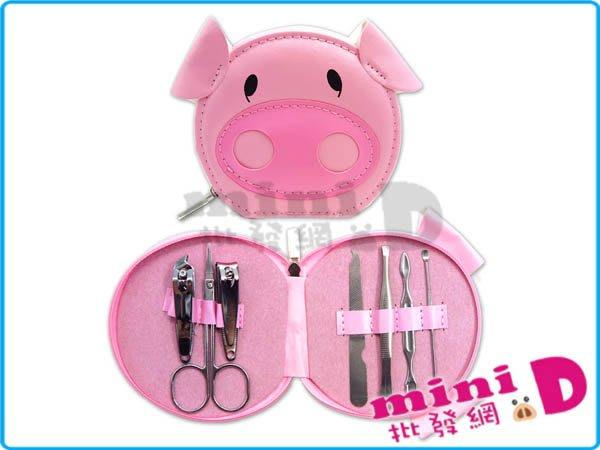 粉紅豬修容組 修容 指甲 手指 指甲刀 保養 套組 套裝 禮物 玩具批發【miniD】 [7143120008]